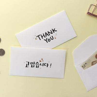 1000 캘리 메시지 봉투