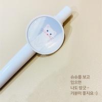 트윙클앤 캐릭터 볼펜 북극족제비 슈슈