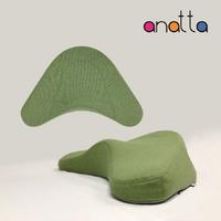 [아나타] 책상다리 명상방석