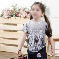 [디쿠] 뉴욕 나염 유아 티셔츠 반팔