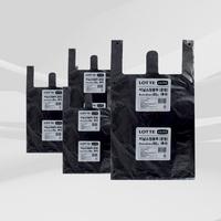 이라이프 비닐 쇼핑 봉투 (중) 흑색 90매 x 4개 / 손잡이 봉투