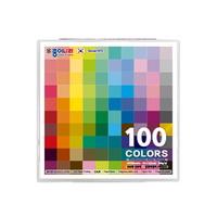 종이나라 100매100컬러단면색종이(케이스) 100color
