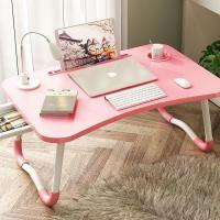 접이식 노트북 좌식 사이드 테이블 서랍형(핑크)