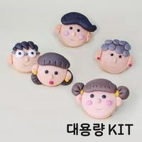 쌀이랑놀자 송편만들기 - 가족반달떡 대용량 5인 키트