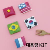쌀이랑놀자 송편만들기 - 국기반달떡 대용량 5인 키트