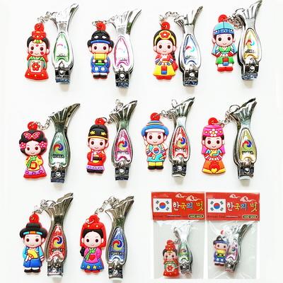 한국전통 컬러풀 큐빅캐릭터 손톱깎이(10개묶음)