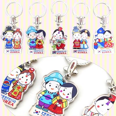한국 전통 거울 열쇠고리(5개묶음)