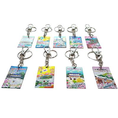 외국인선물추천 한국관광지 에칭러버 열쇠고리(9개)