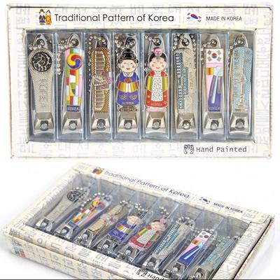 한국 전통공예 미니 손톱깎이(8개묶음)