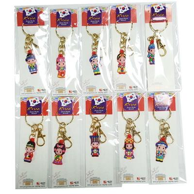 한국전통기념품 캐릭터 컬러풀 미니 열쇠고리(10개묶음)