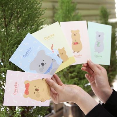 코코카 귀여운 쿼카 코알라 캐릭터 엽서