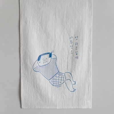 아자씨 창문가리개 - 아무것도 (블루) AJ244
