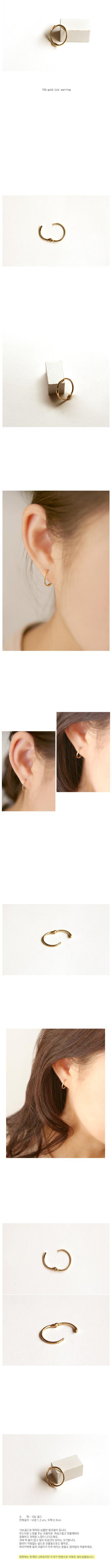 10k gold july earring - 녹다, 62,000원, 골드, 링귀걸이