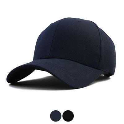 큰모자 심플 무지 하드 볼캡 모자