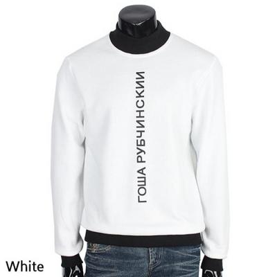 시보리배색 레터링 기모 반폴라 티셔츠