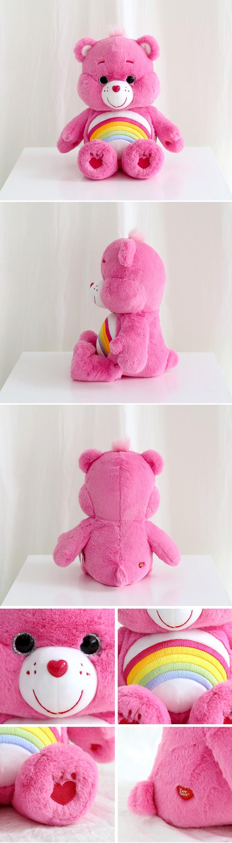 케어베어 봉제 인형 30cm 핑크 (치어 베어) - 리락쿠마돌스, 11,900원, 캐릭터인형, 게임/애니메이션