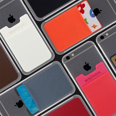 신지파우치 베이직1-붙이는 스마트폰 카드케이스 전기종 사용가능