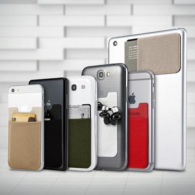 신지파우치 베이직2-붙이는 스마트폰 카드케이스 전기종 사용가능