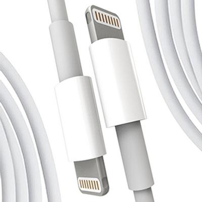 애플정품규격 아이폰충전 케이블