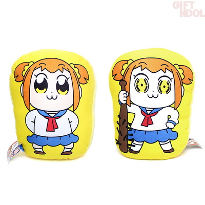 기프트앤돌 정품 팝팀에픽 포푸코 양면반전 쿠션 45cm