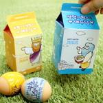 부활절 우유팩 달걀 포장박스(10개)_JESUS