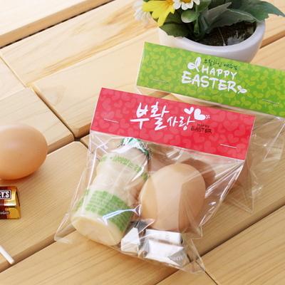 부활절 달걀 사각택 포장세트(40set)_캘리