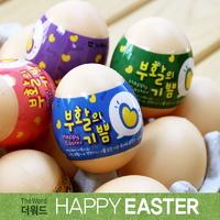 부활절 달걀 수축필름 (24매)_부활의 기쁨