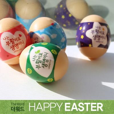 부활절 달걀 수축필름 (24매)_부활 생명