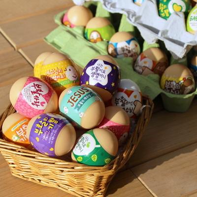 부활절 달걀 수축필름 (108개)_3종 set