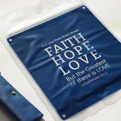 선물포장 비닐백(대)-Faith (20매) 네이비