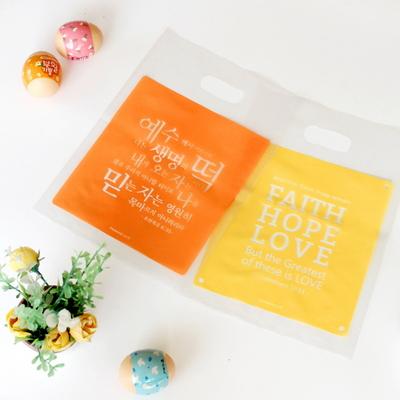 부활절 떡 비닐백 (40개)_2종set (오렌지 옐로우)