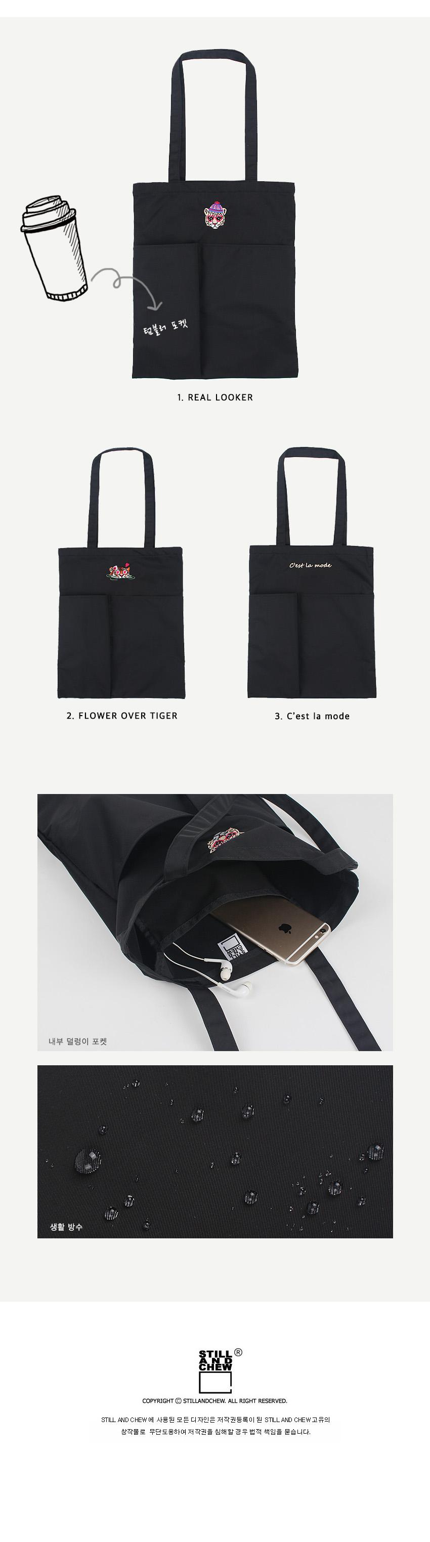 TUMBLER BAG23,000원-스틸앤츄패션잡화, 가방, 숄더백, 캔버스패브릭숄더백바보사랑TUMBLER BAG23,000원-스틸앤츄패션잡화, 가방, 숄더백, 캔버스패브릭숄더백바보사랑