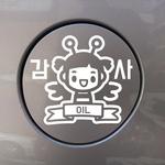 164주유구-꿀벌-여아-감사