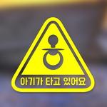 (No.044) 공갈 젖꼭지 - 삼각-국문