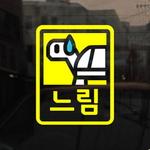 Mini Simple - 초보운전스티커-느림