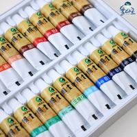 율아트 전문가용 동양화물감 24색 12색 세트 한국화