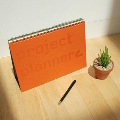 프로젝트플래너_orange