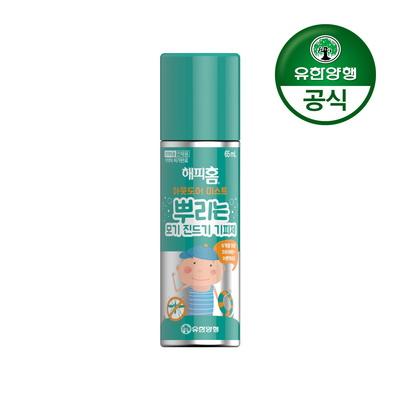 [유한양행]해피홈 아웃도어 미스트 모기/진드기 기피제 65ml