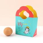 부활절 달걀백-든든민트311(10개)