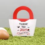 부활절 달걀백(10매)_레드319