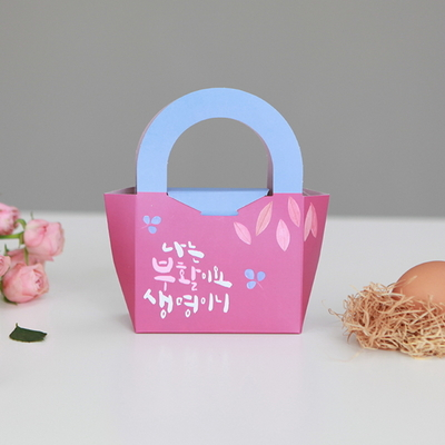 부활절 달걀백(10매)_블루322