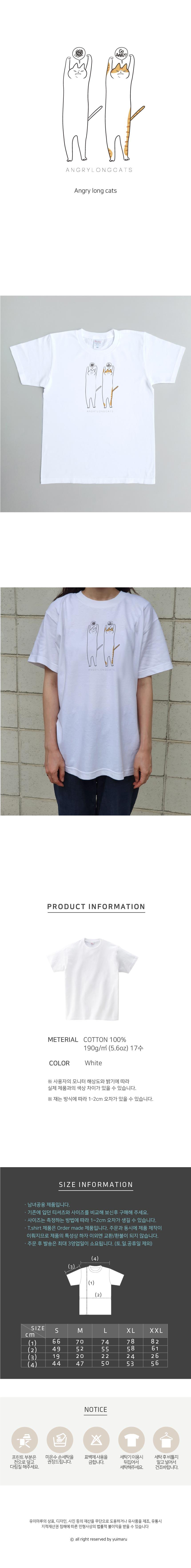 Long cat series T-shirt (5종) - 유이마루, 22,500원, 상의, 반팔티셔츠
