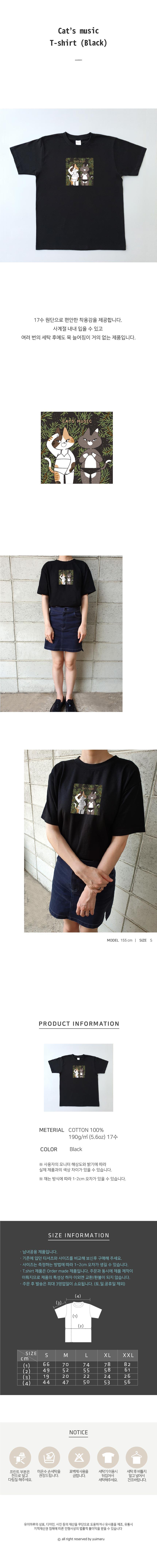 Cats music T-shirt (black) - 유이마루, 22,500원, 상의, 반팔티셔츠