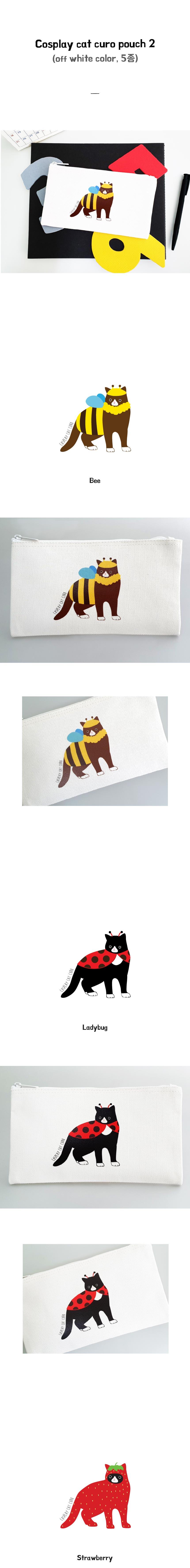 Cosplay cat curo pouch 2 (5종) - 유이마루, 8,000원, 다용도파우치, 지퍼형