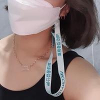 백신 접종 인증 마스크 스트랩 목걸이 고리 걸이 굿즈