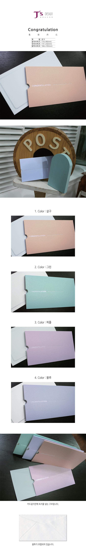 펄진주 축하카드 - 제이스디자인, 2,000원, 카드, 축하 카드