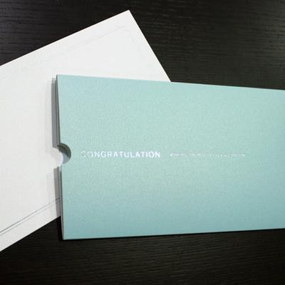 펄진주 축하카드