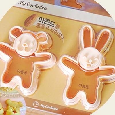 허그쿠키커터-2종 (아품곰 아품토끼)