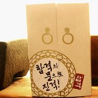 수능박스 - 합격문 1호(6구)