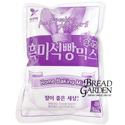 [햇방아]흑미식빵믹스(384g)no.2597
